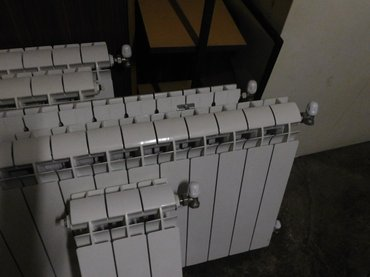 Global polovni aluminijumski radijatori 60 cm visina sa ventilima i oz - Obrenovac