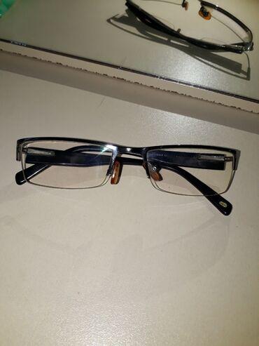 Маски, очки - Азербайджан: Optik eynek