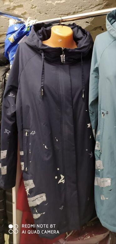 Женская куртка плащевка не промокает