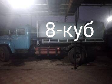 очистка сливных ям в Кыргызстан: Откачка сливных ям туалетов продувка объем 8 кубов быстро и