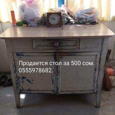 продам кухонный стол in Кыргызстан | СТОЛЫ: Продается кухонный стол за 500 сом