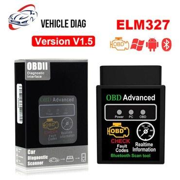 Tuning i styling oprema - Srbija: ELM327 OBD2 OBDII V1.5 Bluetooth dijagnostički interfejsOvo je ELM 327