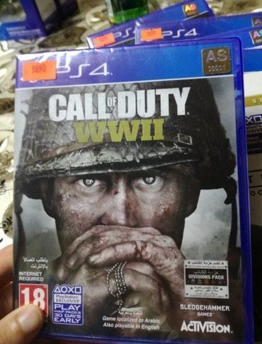 Bakı şəhərində Call of duty WW2