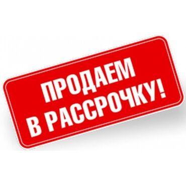 установка газового котла цена в Кыргызстан: Газовый котел navien ace-30k turbo 30 квт цена в рассрочку источник