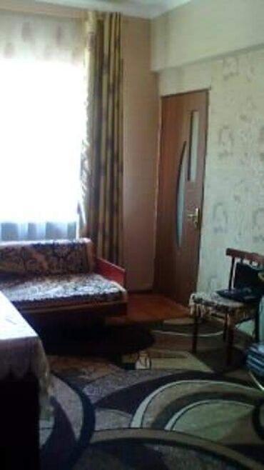 �������������� �������������� �� ������������ в Кыргызстан: 3 комнаты, 47 кв. м