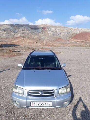 prodaju forester в Кыргызстан: Subaru Forester 2 л. 2002   246418 км