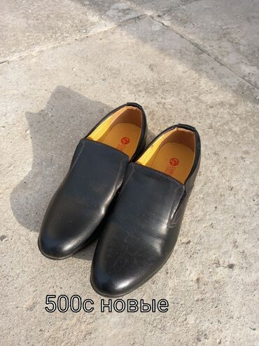 Туфли ботинки детские Детская обувь Детский бут кийим