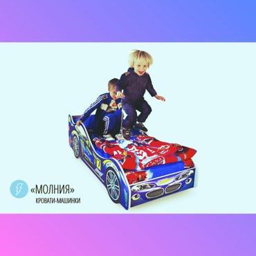 Детская мебель в Кок-Ой: Детская мебель№014Кровати машины в наличии, новые в упаковке