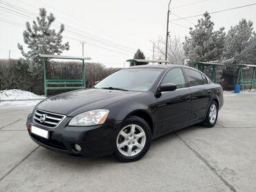 сигнализация ягуар в Кыргызстан: Nissan Altima 2.5 л. 2007 | 236000 км