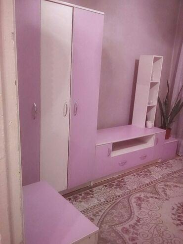 крем прикатен цена в душанбе in Кыргызстан   ПРОДАЖА УЧАСТКОВ: Продается мебель новая для детской комнаты, цена договорная