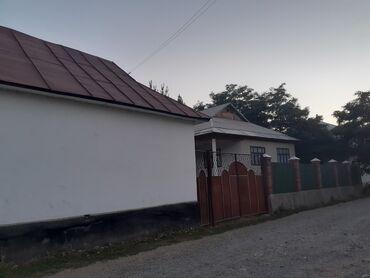 Недвижимость - Узген: Продажа домов