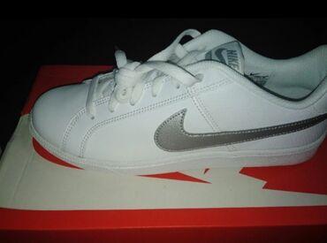 Suknja duzina - Srbija: Nike original muske patike vel.41 duzina gazista 26.5 Slike uzivo