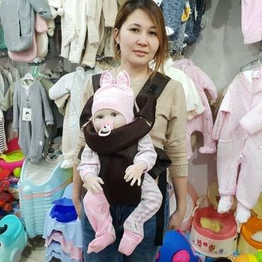 детское кресло эрго в Кыргызстан: Эрго рюкзак переноска с 0 до 2 лет