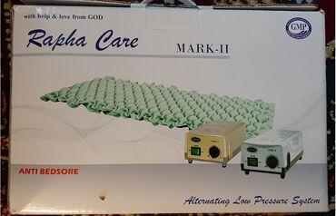 Ortopedik döşək MARK - 2 170 alınıb 100 azn deyirəm aşagı yeri var