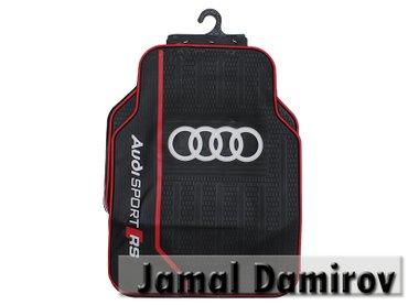 Bakı şəhərində Audi üçün universal ayaqaltilar. универсальные