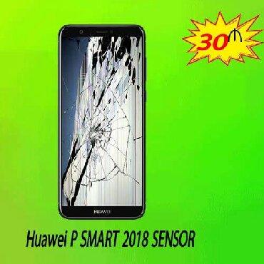 Tury v turtsiyu 2018 - Азербайджан: Huawei P SMART 2018 sensor dəyişimi.Məhsullarımız tam keyfiyyətli və