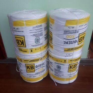 Другие товары для дома в Массы: Флекс жип
