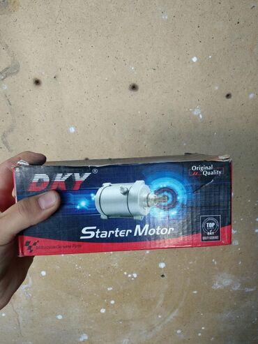 Стартер DKY CG-125 9 шлицов Новый в упаковке