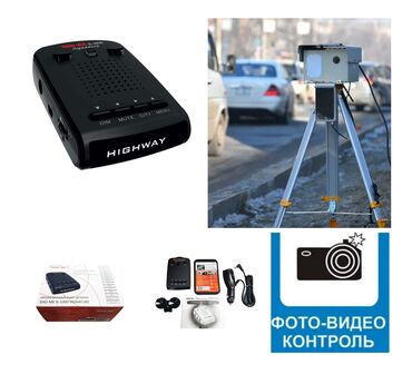установка gps на авто бишкек в Кыргызстан: Топовый радар-детектор от корейского производителя Sho-me G-1000
