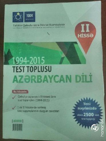 Samsung s3850 corby ii - Azerbejdžan: Azerbaycan dili II hisse. Qiymer sondur