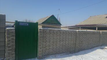 продам дом в токмаке в Кыргызстан: Продам Дом 1 кв. м, 2 комнаты