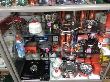 Газовые плиты , таганки , примусы в Бишкек