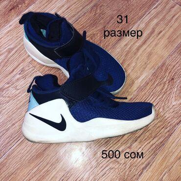 детские обувь в Кыргызстан: Продаю б/у детские вещи в идеальном состоянии 10 из 10. Производство Т