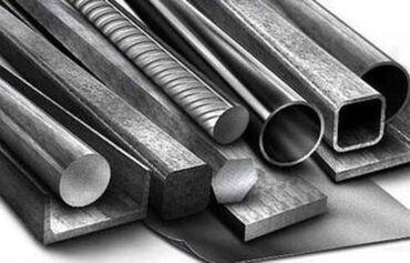 гайковерт купить бишкек в Кыргызстан: Куплю черный металл 50кг и выше дорого самовывоз
