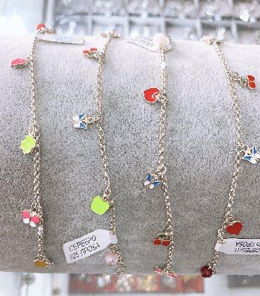 Детский браслет - Кыргызстан: Серебряные Детский браслеты  Самый лучший подарок для ваших любимых