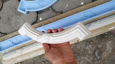 Оборудование для бизнеса в Баткен: Молдинг формасы сатылат, силиконовый форма для молдинг Рамка