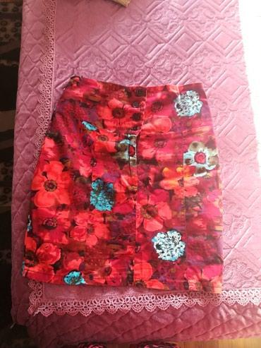 Продаю юбку состояние отличное