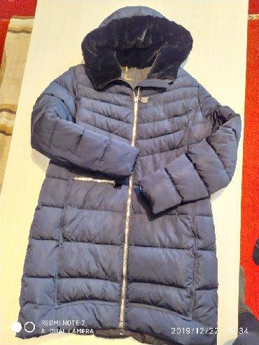 фабричные в Кыргызстан: Куртка зимняя.Фабричный Пекин.Новая.Размер не подошла