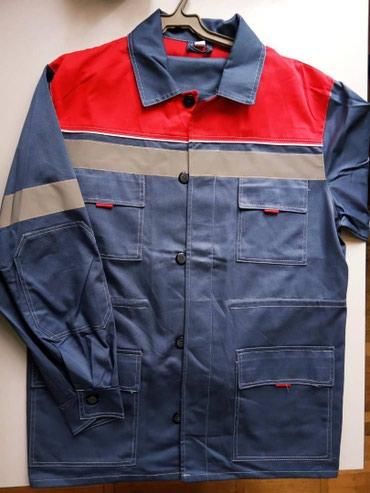 Костюм рабочий летний (куртка и брюки)Костюм состоит из куртки и брюк