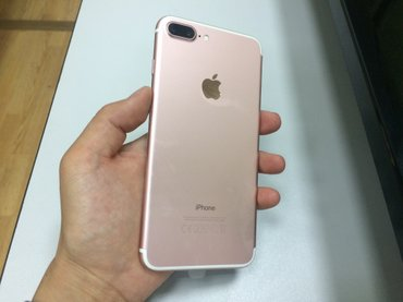 Продаю iPhone 7 plus 128g rose gold! в Бишкек