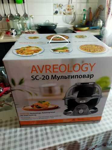 мультиповар фаберлик в Кыргызстан: СРОЧНО!!! МУЛЬТИПОВАР AVREOLOGY!Сделайте себе подарок на новый