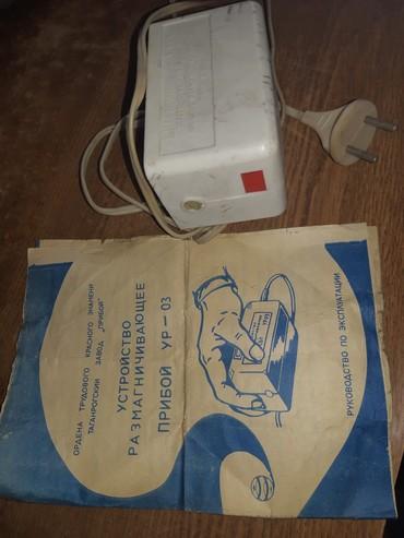 прибор для здоровья в Кыргызстан: Продаю прибор для ремонта телевизоров новый не пользовались лежал.Цена
