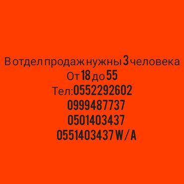 Работа - Дмитриевка: Другие специальности