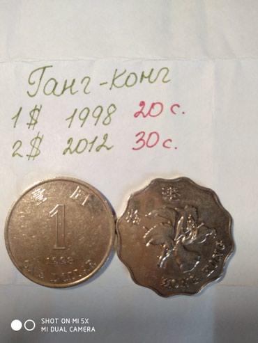 1 доллар Ганг-Конга в Бишкек
