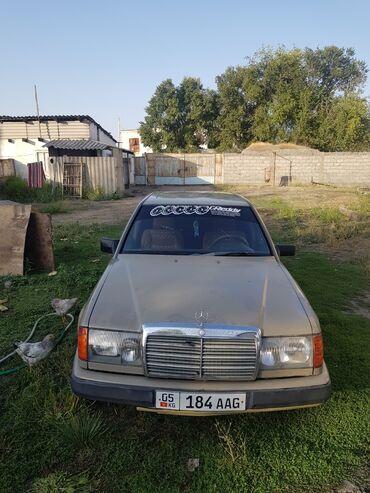 391 объявлений: Mercedes-Benz W124 2.3 л. 1988   32455 км