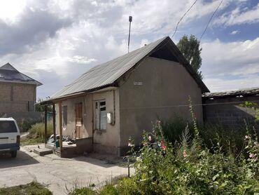продам коптильню в Кыргызстан: Срочно продаю дом жил массив Тынчтык 3ком уч.5сот .Ак жол 14.маршрутка