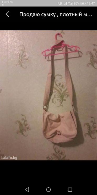 Продаю сумки, рюкзаки,  новые.  в Бишкек