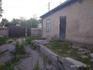 Недвижимость - Кара-Балта: 7 кв. м, 4 комнаты