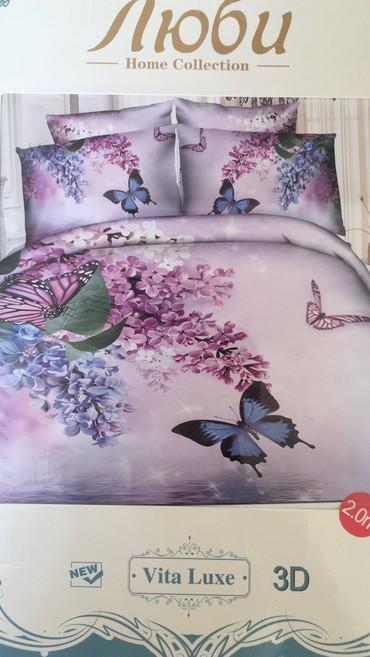 2-спальное-постельное-белье в Кыргызстан: Город Ош 3 Д пастель  Оригинал Пекин 2 спальный комплект