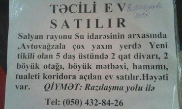 Bakı şəhərində Tecili salyan seherinde ev satilir. Ici temirsizdir. Yeni tikili