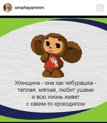 Требуются сотрудники клининговой компании в Бишкек