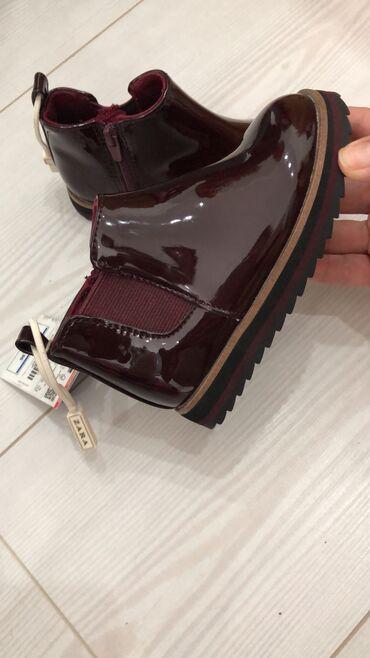 shapka zara dlja devochki в Кыргызстан: Детские Деми ботинки Zara, новые, 22 размер