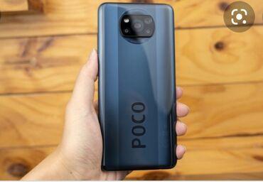 Электроника - Кадамжай: Xiaomi Poco X3 | 128 ГБ | Серый | Отпечаток пальца, Две SIM карты, Face ID