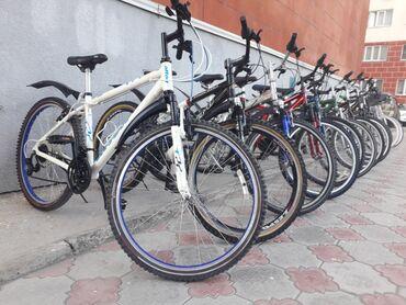Велосипед Продаю велосипеды из Кореи: Горные, шоссейные  Взрослые, под
