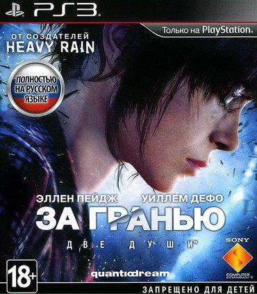Bakı şəhərində ЗА ГРАНЬЮ HEAVY RAIN