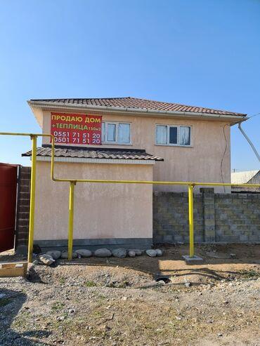 Продается дом 135 кв. м, 6 комнат